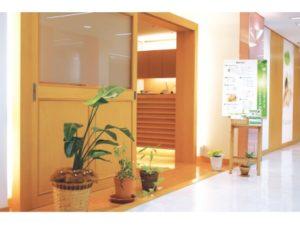 Natural Garden 天王寺ミオプラザ店